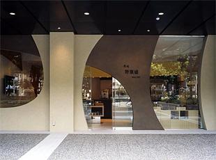 Mori building interiors unit receives special award in for Modern design building services ltd