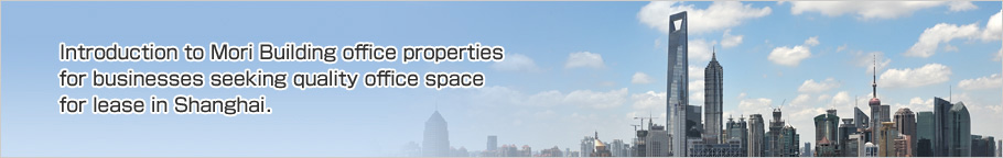 Introduction to Mori Building office properties for businesses seeking quality office space for lease in Shanghai and Dalian.
