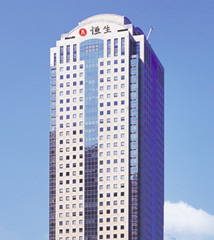 Hang Seng Bank tower (Shanghai)